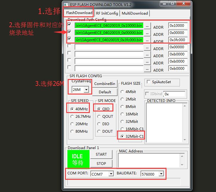 ececonfig.png-64.1kB
