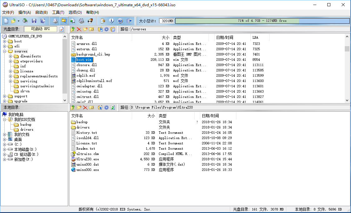 directory2.png-67.5kB