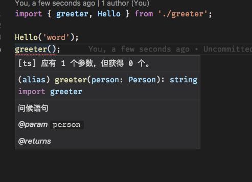 greeter 函数
