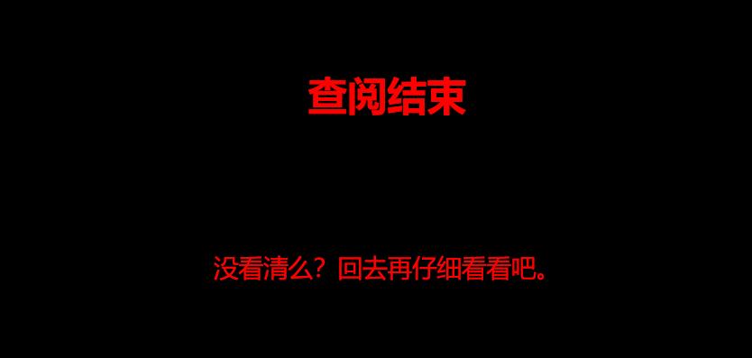 image.png-15.3kB