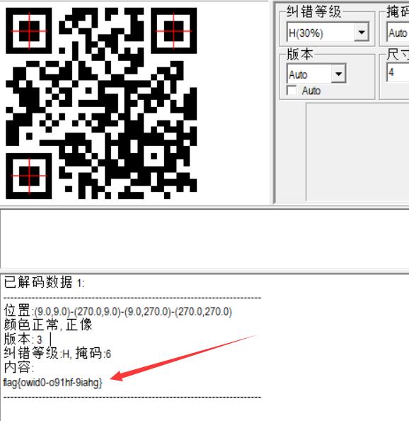 image.png-58.6kB