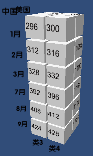 A-7.PNG-44.4kB