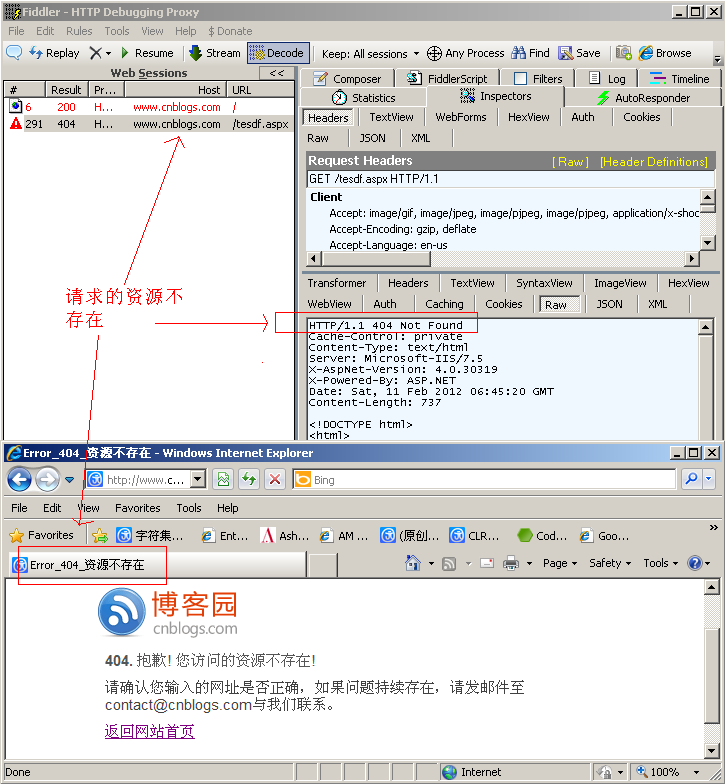 Blog Not Found: 图解 HTTP:Web开发相关的一些核心基础概念