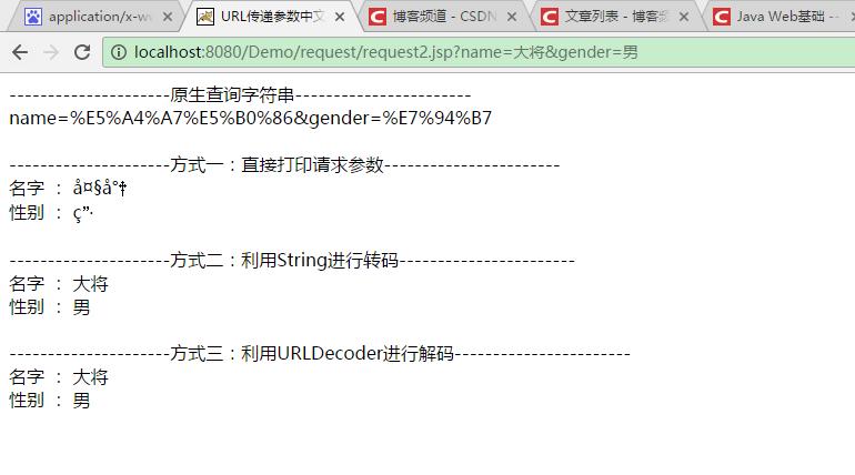 GET URL参数.png-32.9kB