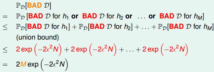 Hoeffding 对多个不等式的情况