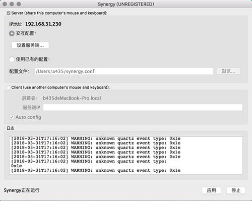 server_stat.png-87.8kB