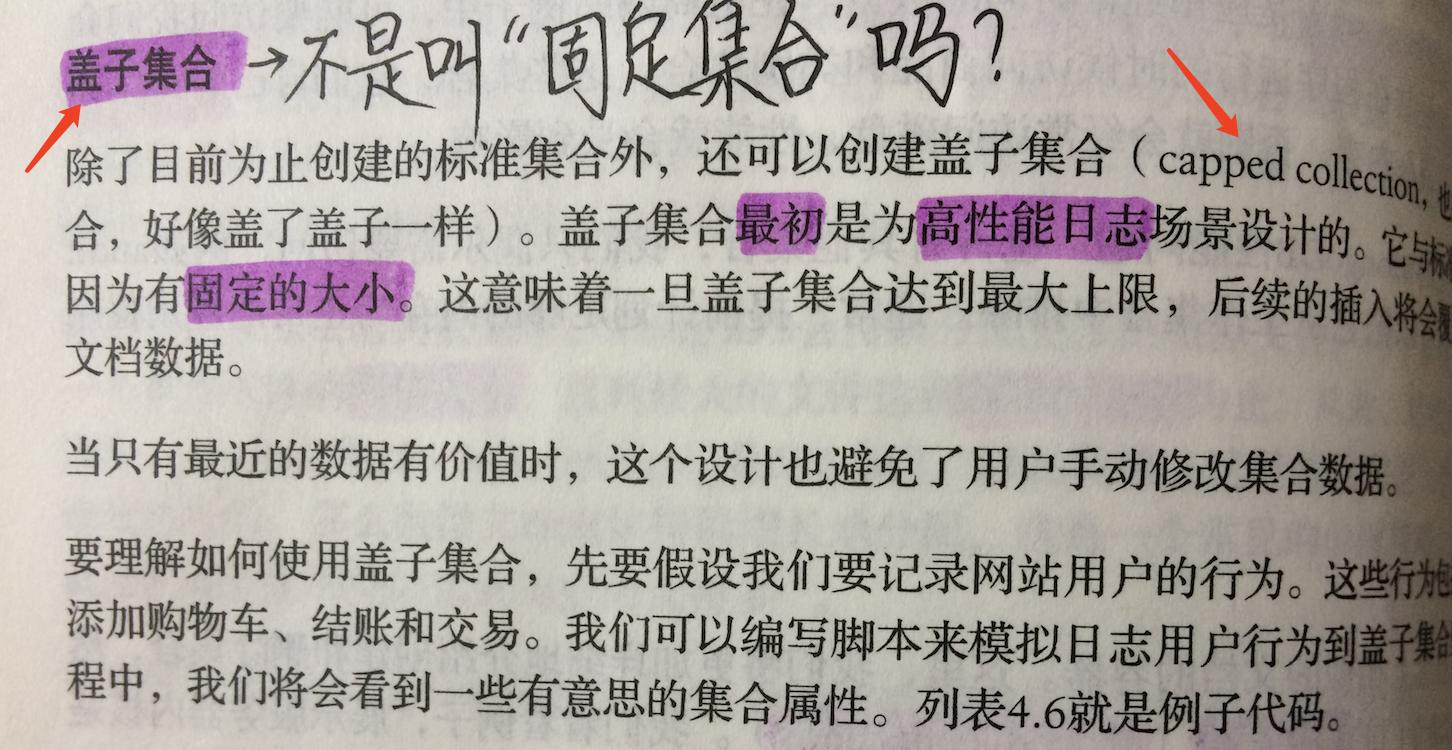 专有名词翻译错误1