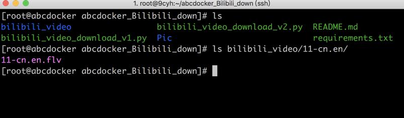 Python脚本下载 Bilibili(b站)视频,中优广告联盟