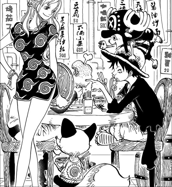 onepiece.png-311.7kB