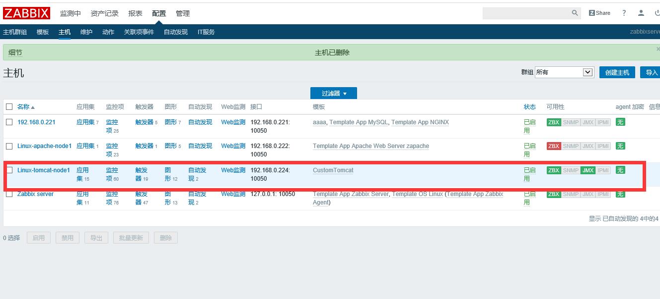 zabbix项目实践-码迷移动版-m mamicode com
