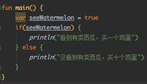Kotlin实用指南 | 0xb - 协程 (上)