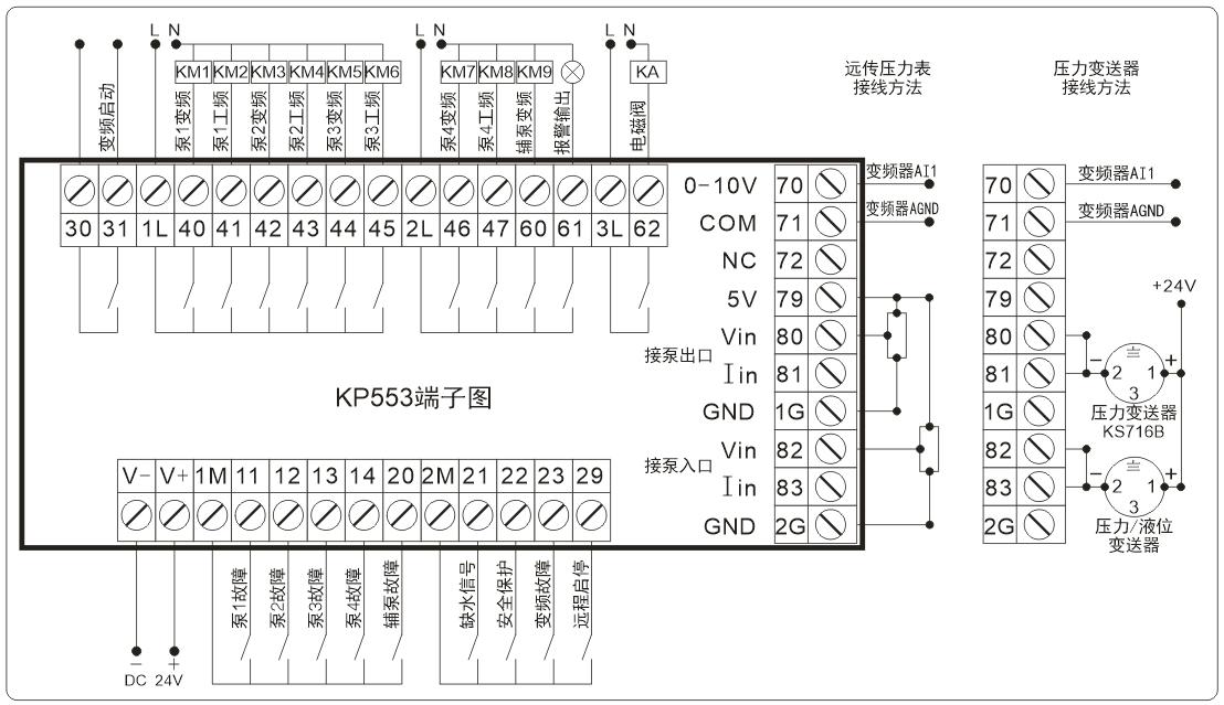 KP553端子图.PNG-103.3kB