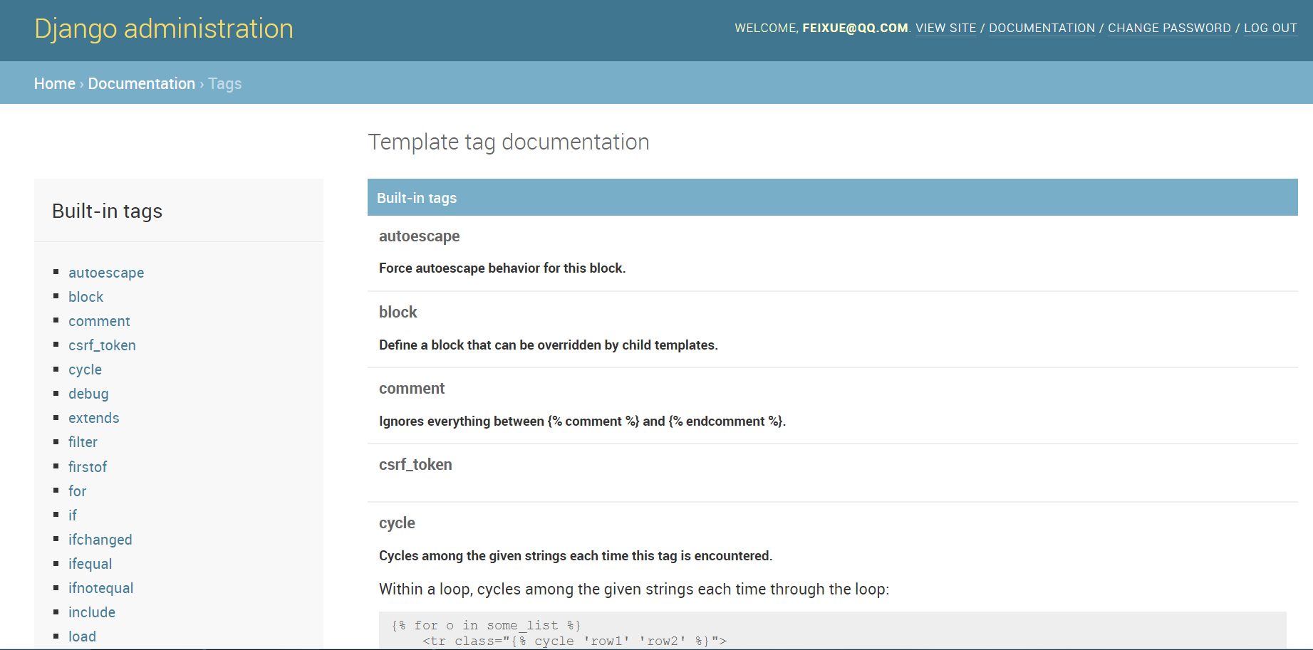 django site templates - django admin