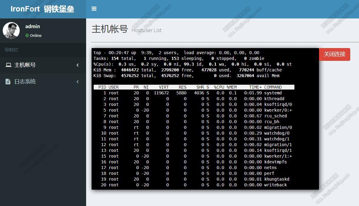 6-动态内容传输命令(比如top).jpg-386.9kB