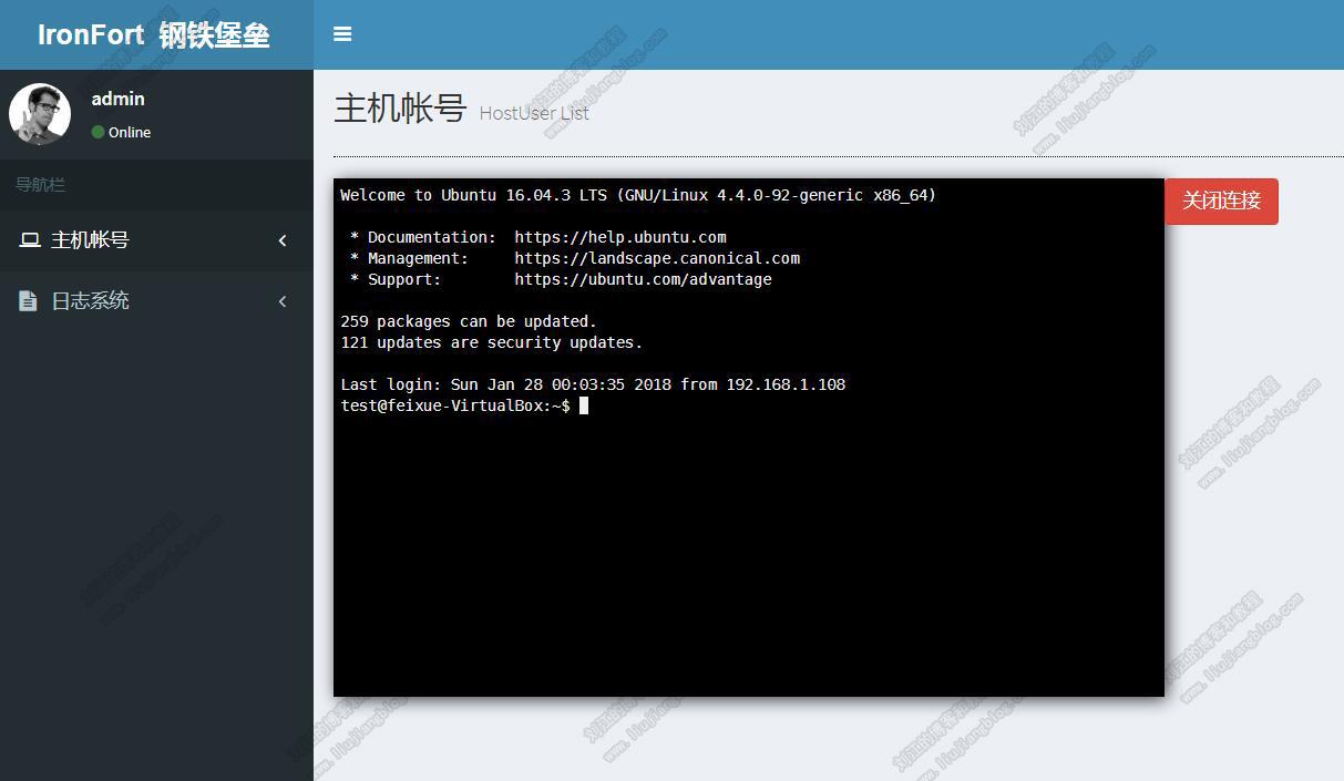 4-基于websocket的堡垒机ssh连接.jpg-188.4kB