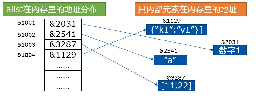 image.png-42.4kB