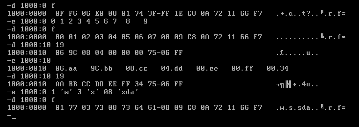 用debug的E来改写内存中的值