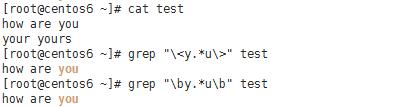 Linux文本搜索工具grep