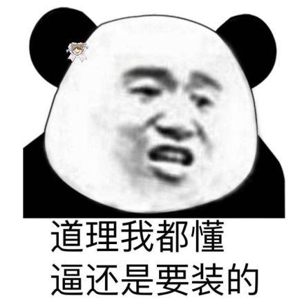 image.png-113.5kB