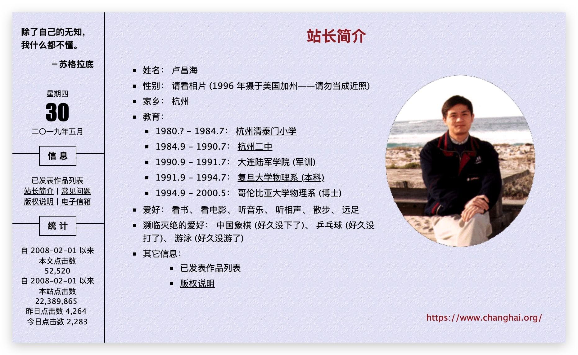 Xnip2019-05-30_01-20-07.jpg-317.2kB