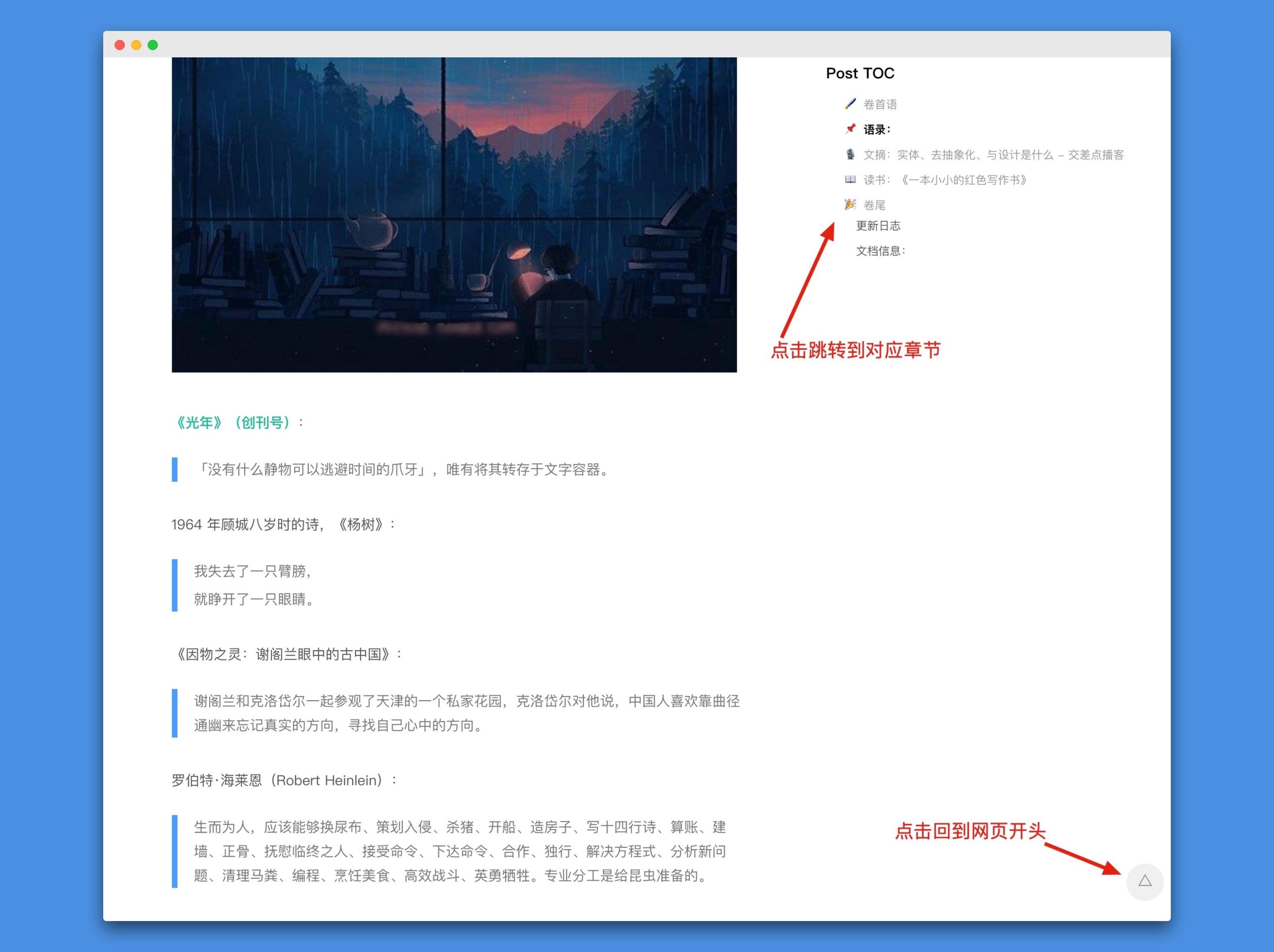网站说明.jpg-244.5kB