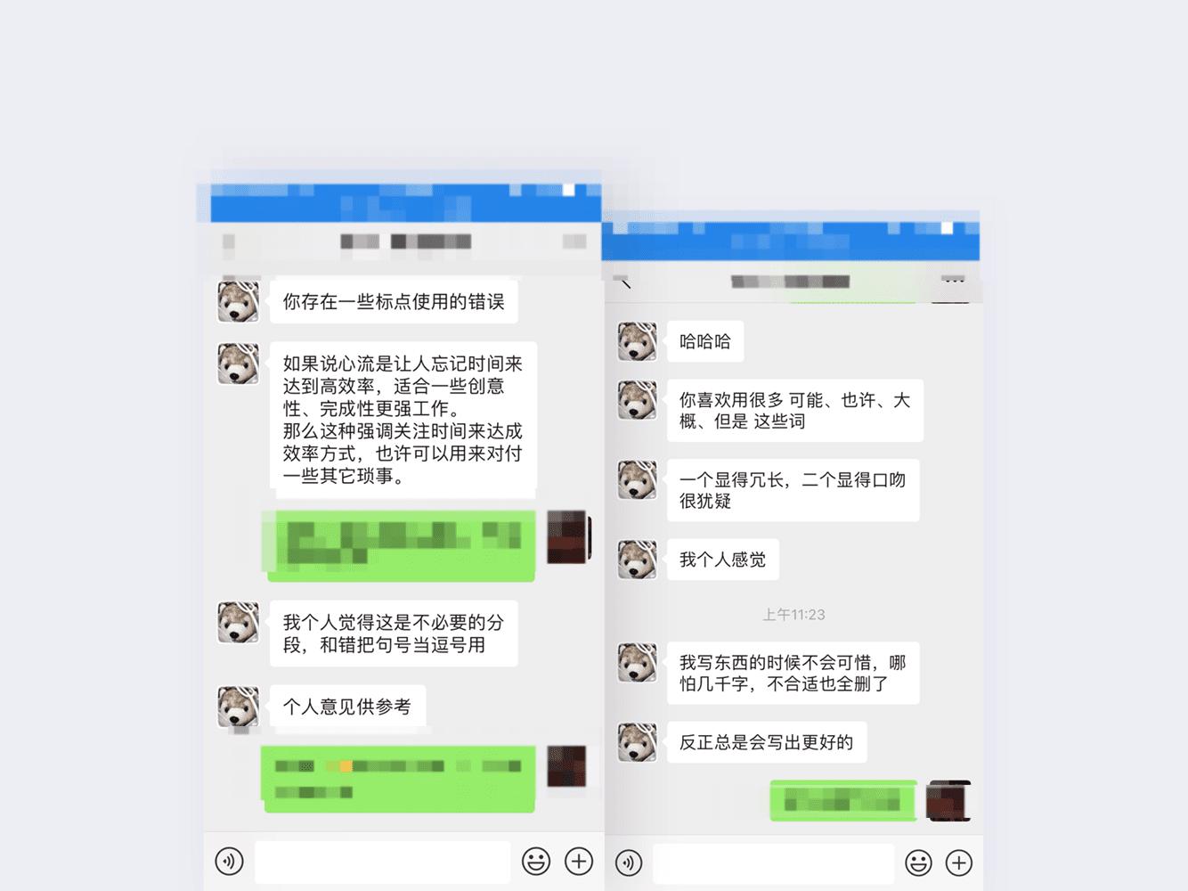 WechatIMG368.png-89.1kB