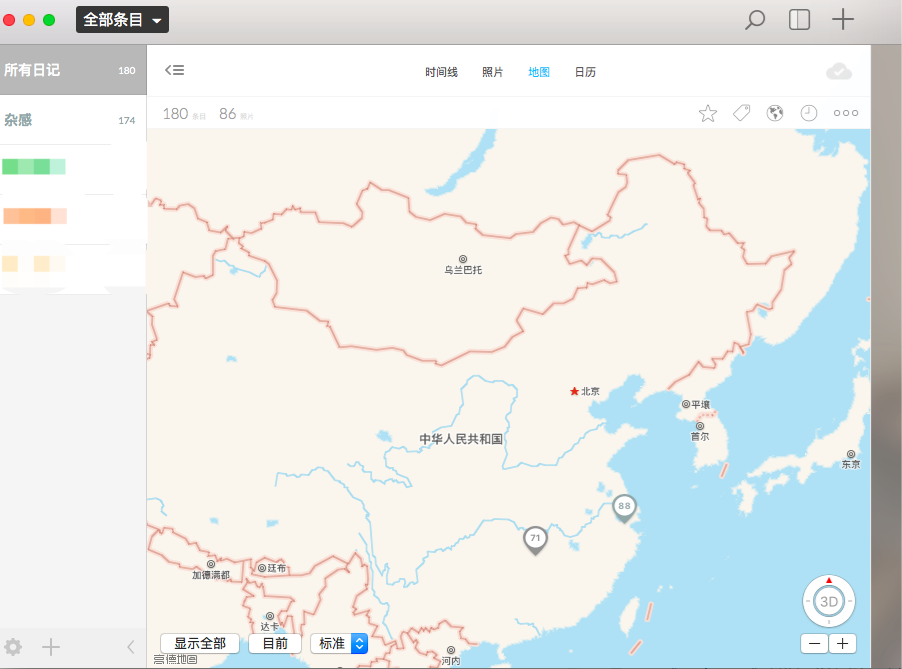 day one 2 地图.png-186.4kB