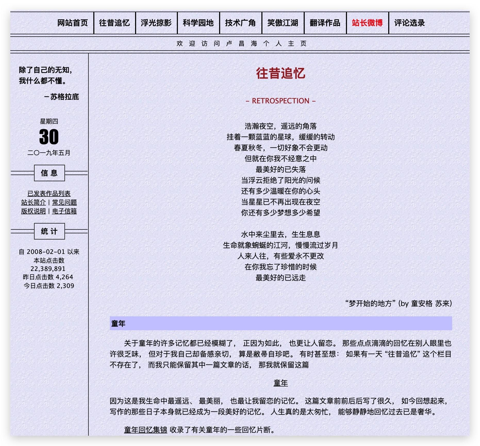 Xnip2019-05-30_01-24-00.jpg-496.4kB