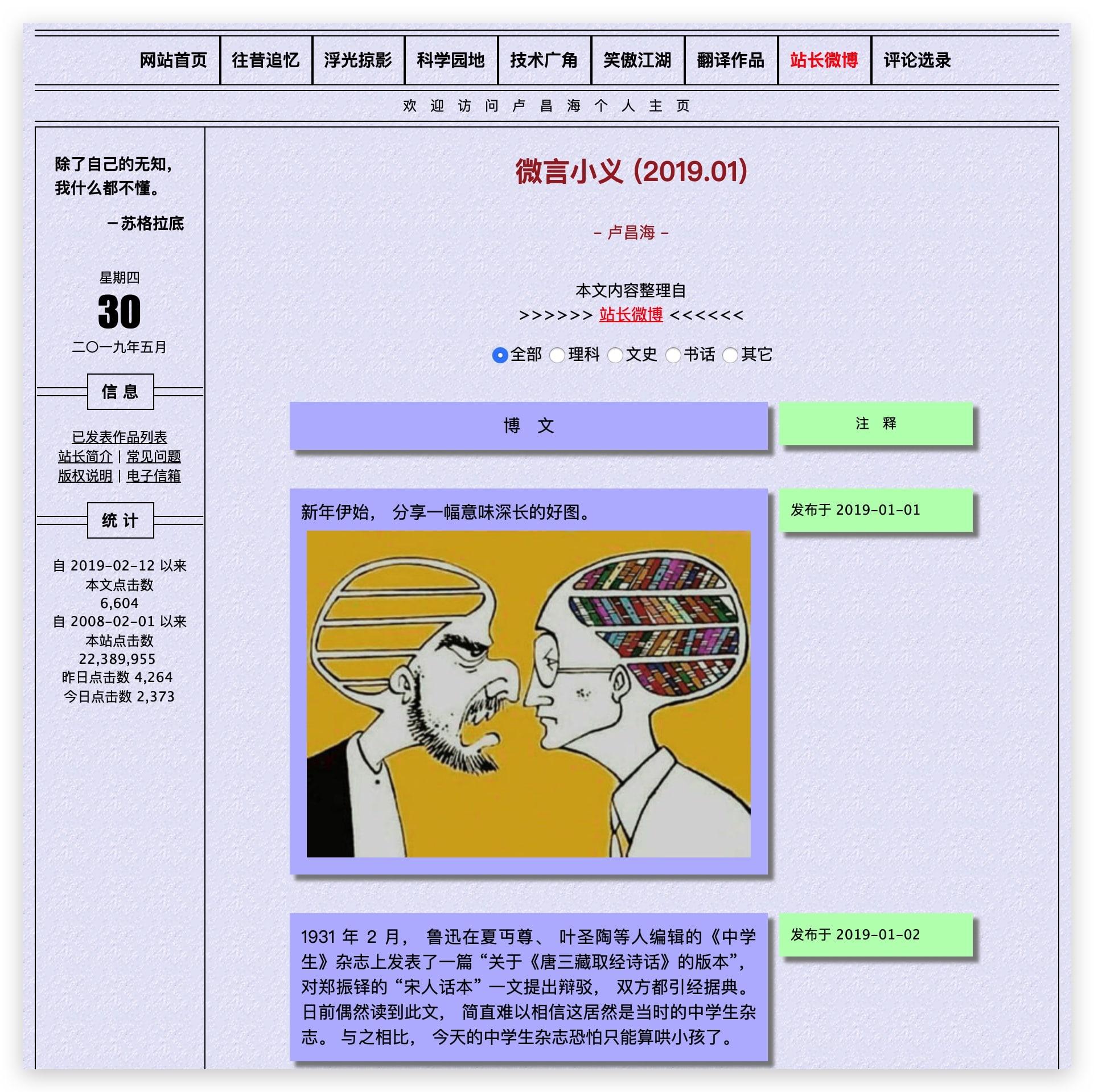 Xnip2019-05-30_02-00-33.jpg-510.2kB