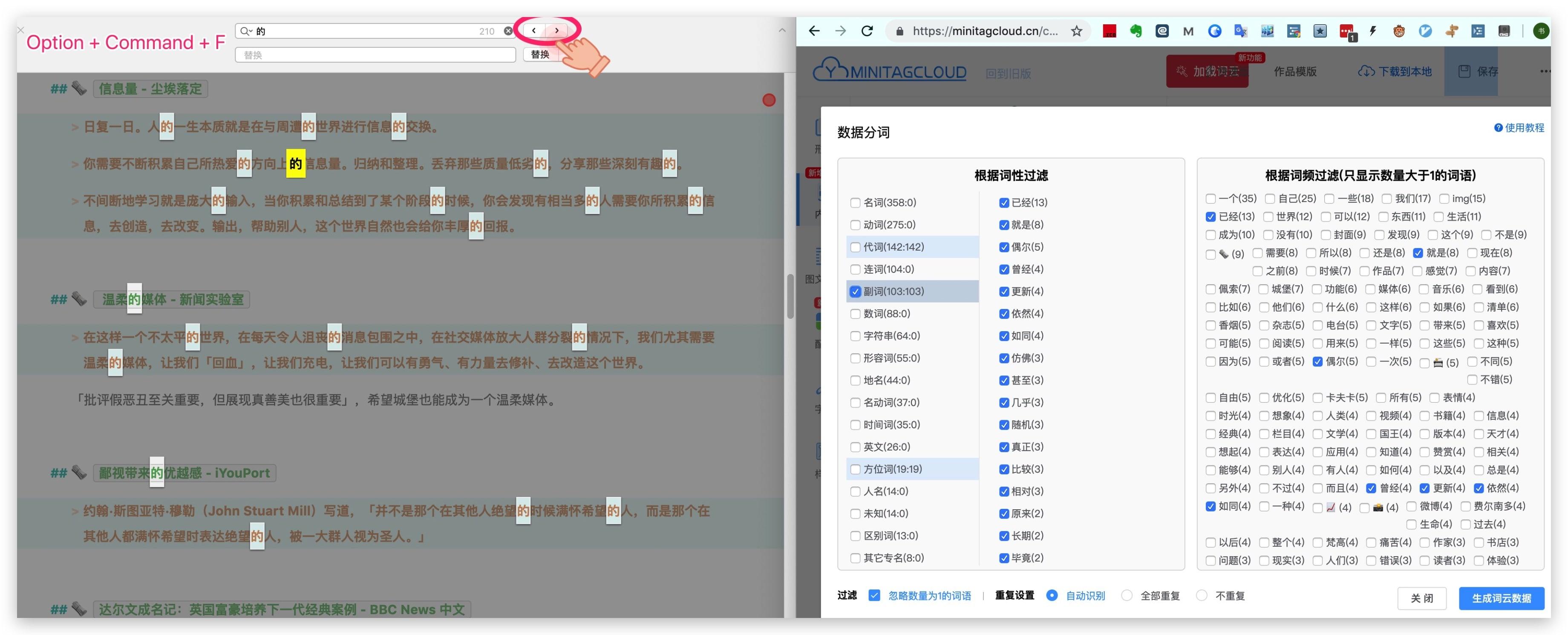 Xnip2019-05-18_06-16-22.jpg-400.7kB