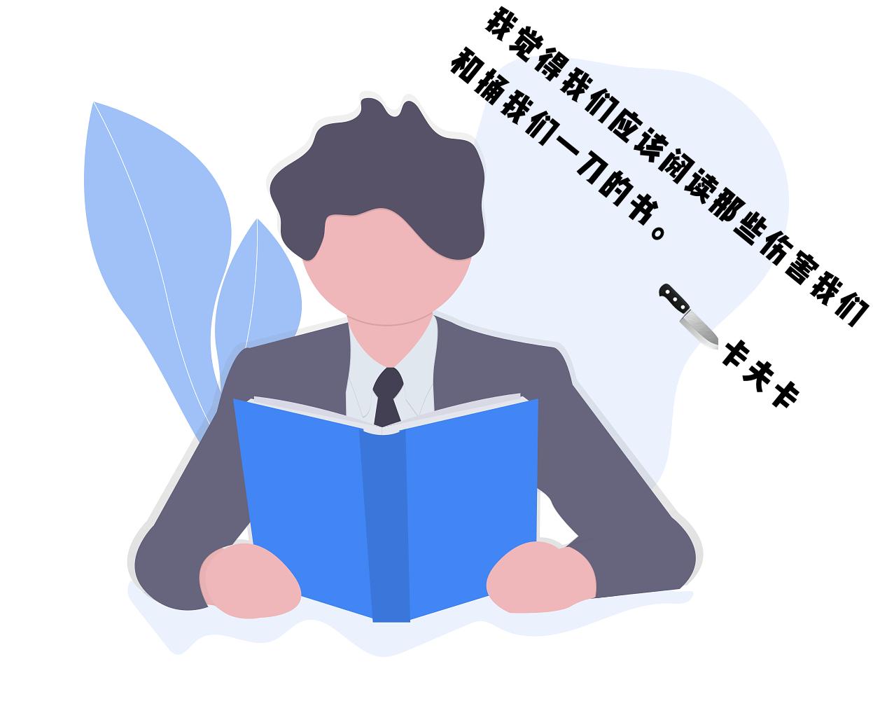 博客 追波风格.png-164.1kB