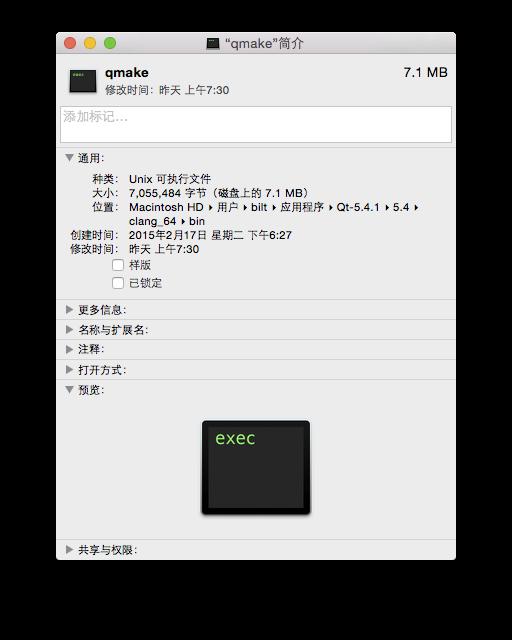 屏幕快照 2015-09-13 下午4.41.29.png-75.1kB