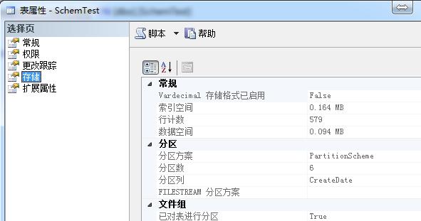 997755.com澳门葡京 9