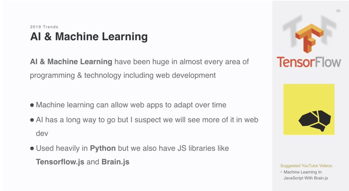 AI和机器学习