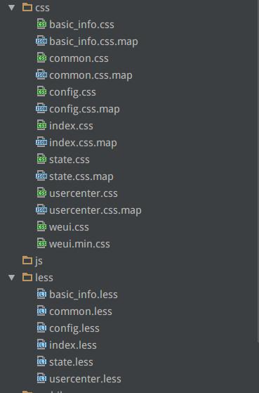 tu 下配置 PhpStorm 自动编译 LESS 生成css和source map