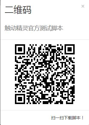 QQ截图20171225143902.png-8.8kB