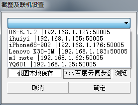 QQ截图20160525123016.png-12.4kB