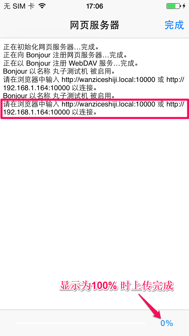ifile2.png-113.9kB