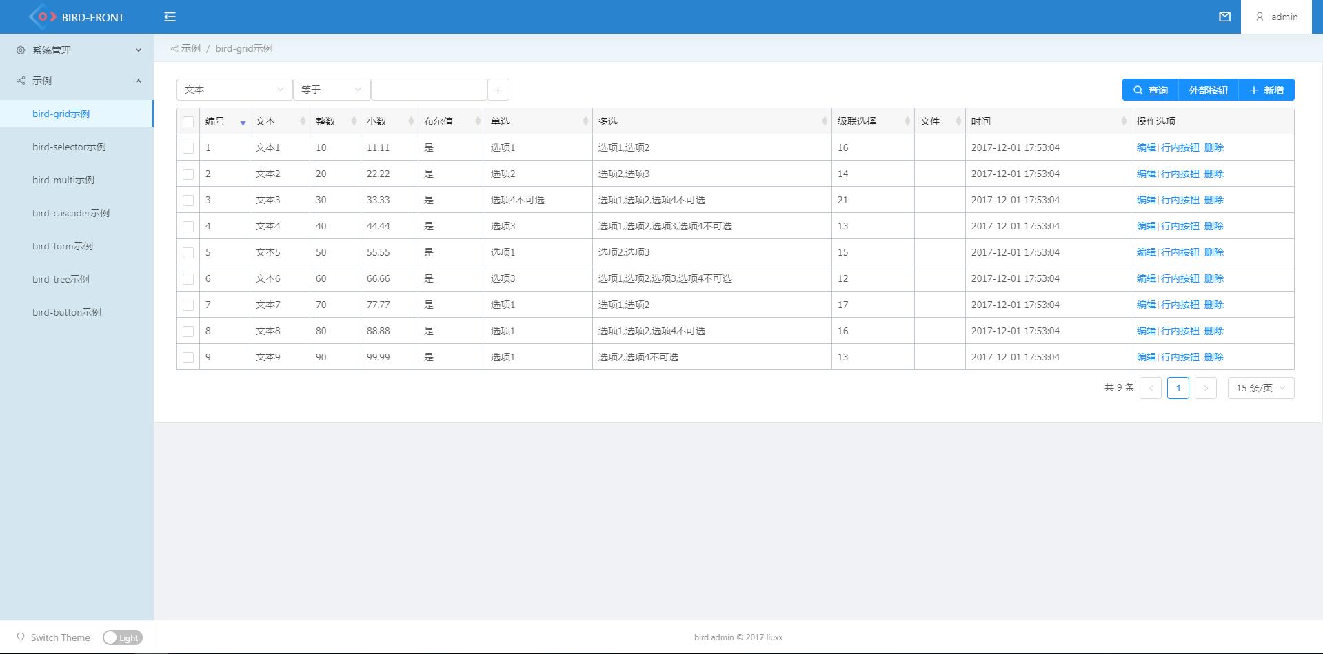 dashboard.png-89.2kB