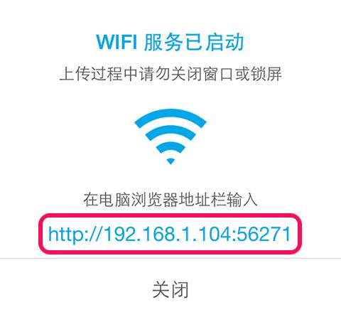 电脑浏览器地址栏