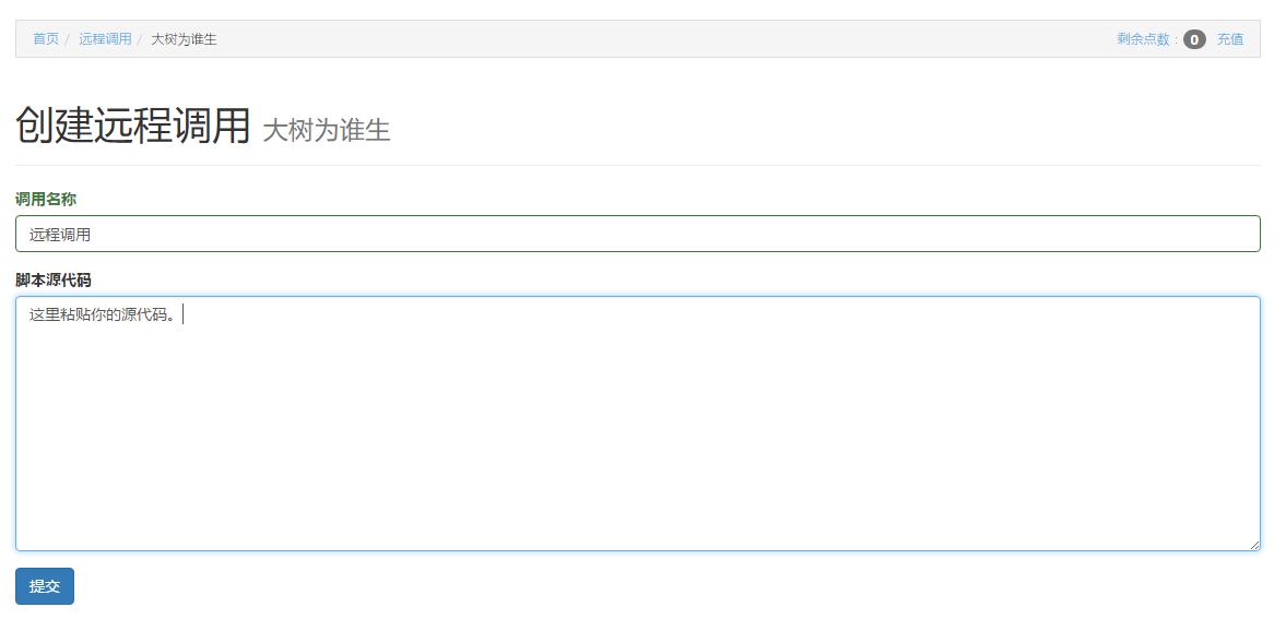 代码调用.png-28.6kB