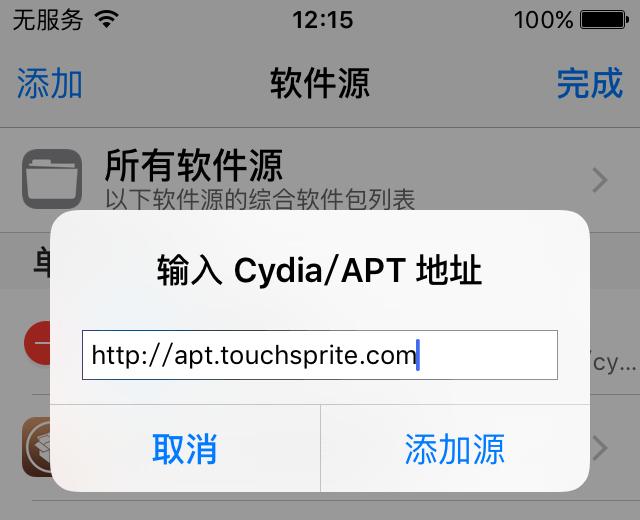 高分防屏蔽,排行稳第一,安卓 iOS都能用的跳一跳免费高分辅助