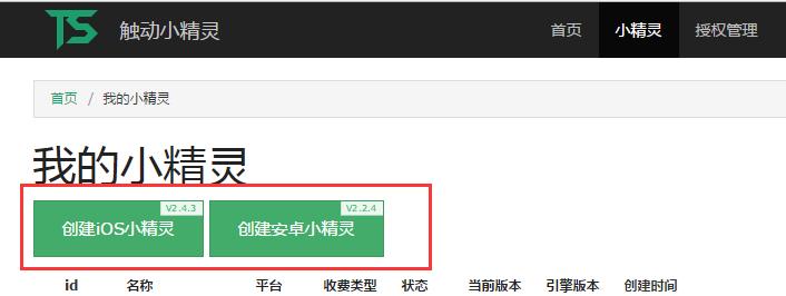 选择iOS小将领.png-16.8kB