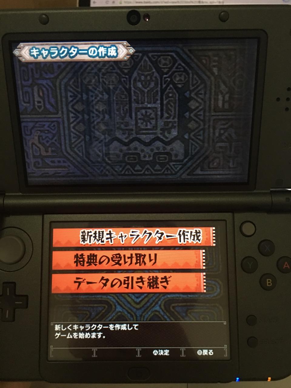 我买的日文游戏