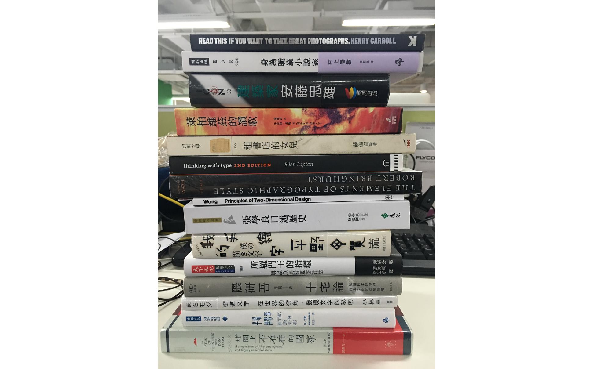我工位上的英文原版书和台版书