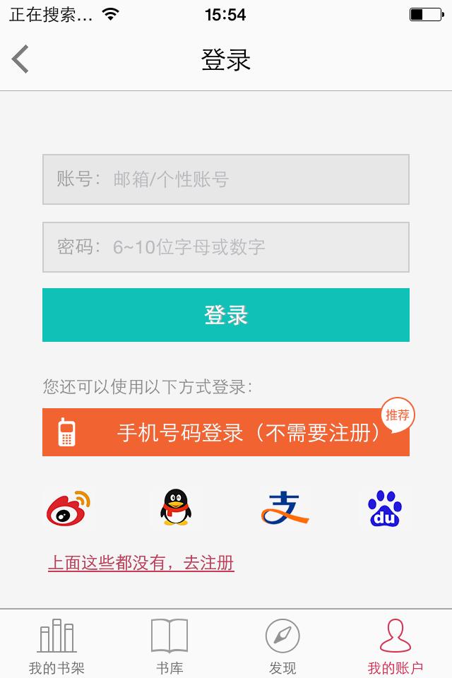 手机号码登录并不是普通的发送验证码,而是自动生成一条短信