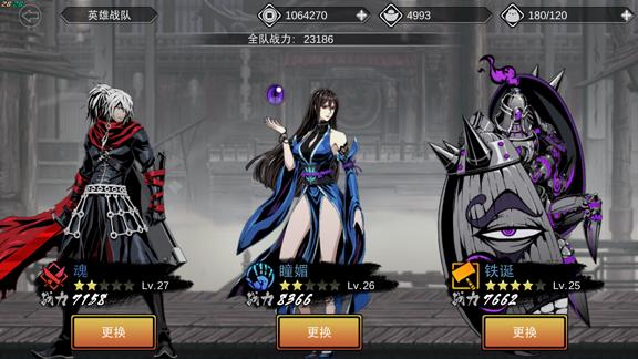 电竞博彩app下载 5