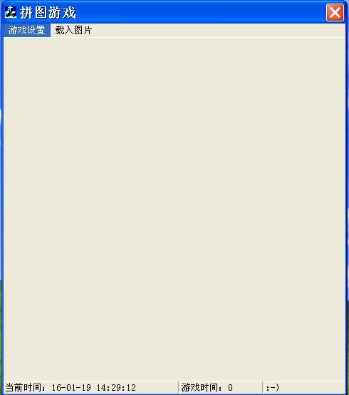 基于对话框的拼图游戏程序设计报告