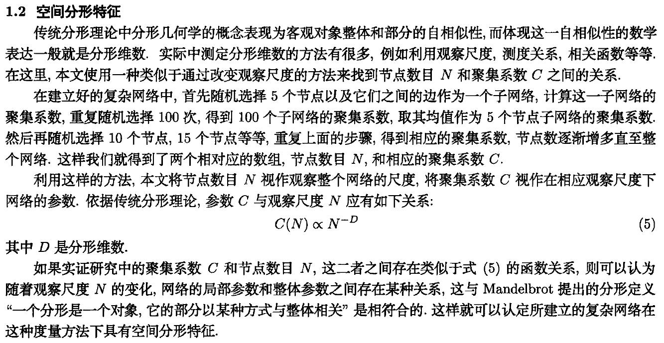 fen_xing.png-125.5kB